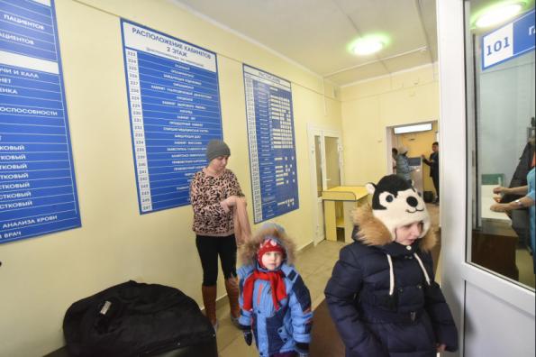 Губернатор Андрей Травников проконтролировал работу регионального Единого цифрового контура в здравоохранении