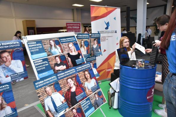 Крупнейший за Уралом добровольческий форум стартовал в Новосибирской области