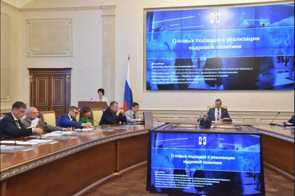 В Новосибирской области будет сформирован Единый центр оценки компетенций