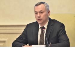 Андрей Травников: подвигам новосибирцев будет уделено особое внимание при подготовке к 75-й годовщине Великой Победы