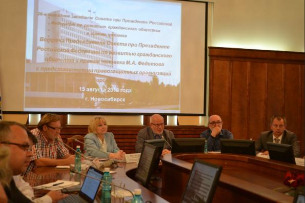 Делегация Совета при Президенте РФ по развитию гражданского общества и правам человека работает в НСО