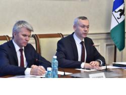 Губернатор Андрей Травников провёл первое заседание Оргкомитета по подготовке к МЧМ-2023 в Новосибирске