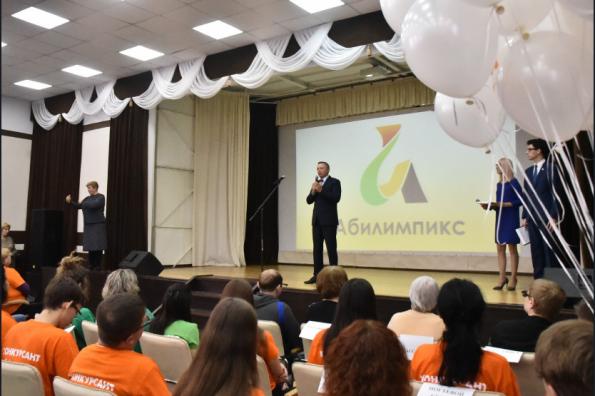 Региональный чемпионат «Абилимпикс» стартовал в Новосибирской области