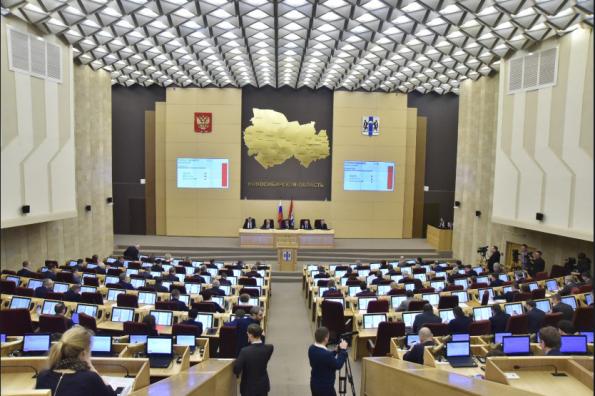 Губернатор Андрей Травников прокомментировал обращение главы государства к гражданам России