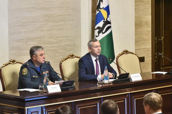 Губернатор Андрей Травников провёл учебно-методический сбор территориальной подсистемы РСЧС Новосибирской области