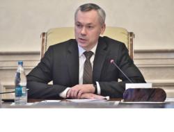 Губернатор Андрей Травников подвёл итоги Российского инвестиционного форума-2019