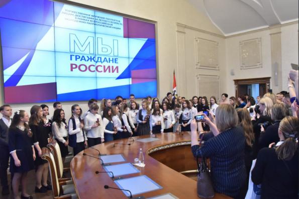 Юным жителям Новосибирской области вручили паспорта в честь Дня Конституции РФ