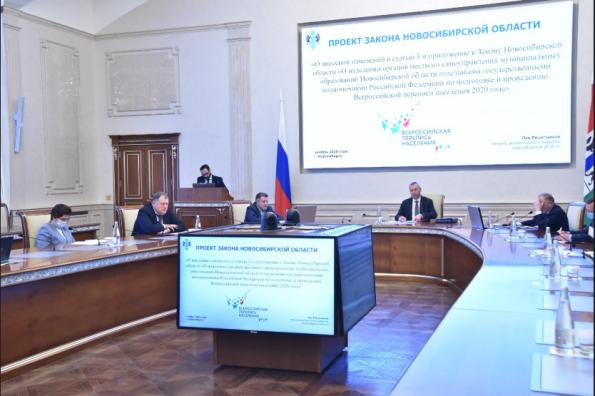 На портале Госуслуг жители региона смогут принять участие во Всероссийской переписи населения в 2021 году