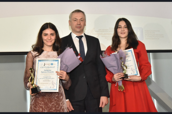 Губернатор вручил награды победителям конкурса «Академина» в номинации «Научный дебют»