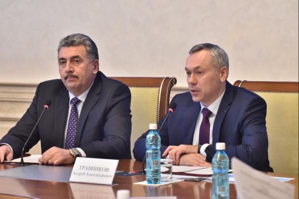 Губернатор Андрей Травников обсудил с главами районов и городских округов актуальные вопросы развития территорий