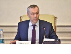 Губернатор провёл заседание комиссии по координации работы по противодействию коррупции