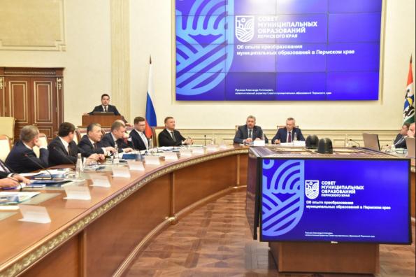 Андрей Травников: Грант Правительства РФ за успешную реализацию нацпроектов будет использован на поддержку муниципалитетов