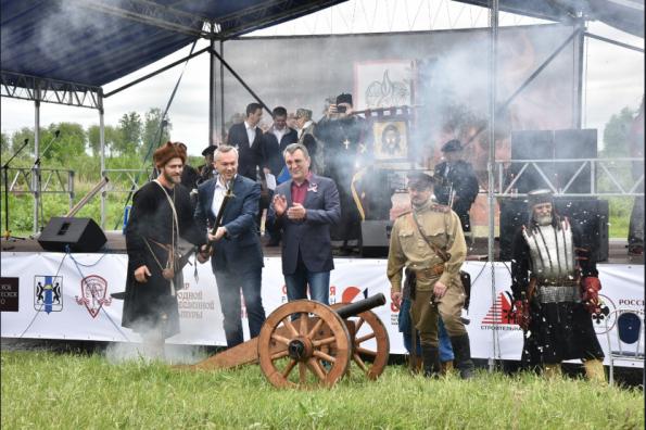 Андрей Травников открыл VII Международный военно-исторический фестиваль «Сибирский огонь-2018»