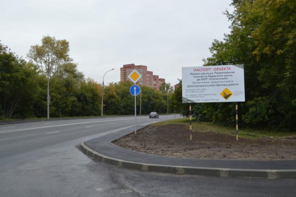 Самая длинная улица Новосибирска отремонтирована в рамках приоритетного проекта «Безопасные и качественные дороги»