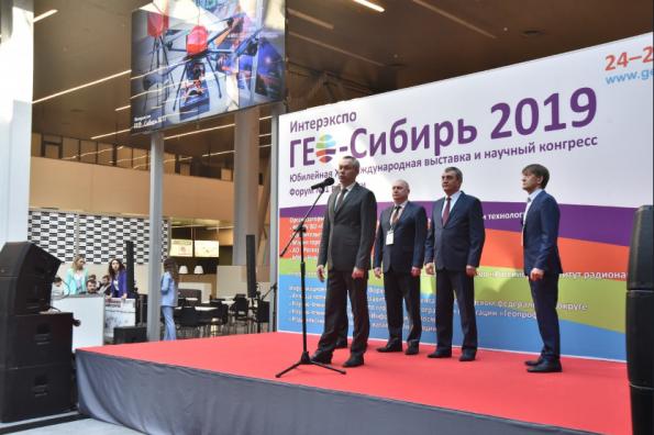 Губернатор Андрей Травников приветствовал участников XV международного форума «Интерэкспо ГЕО-Сибирь 2019»