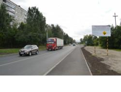На дорогах Новосибирской области завершаются работы по приоритетному проекту