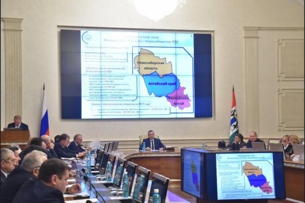 Четыре проекта одобрили на Совете по инвестициям Новосибирской области
