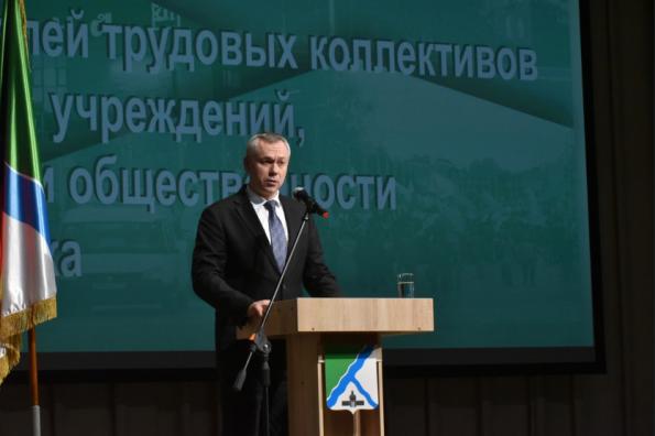 Губернатор Андрей Травников: Бердчане внесли серьезный вклад в реализацию регионом нацпроектов в 2019 году