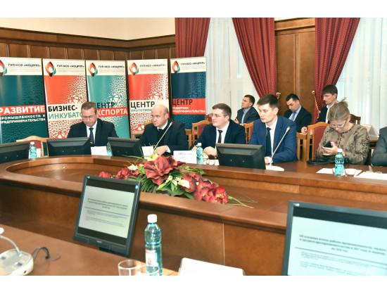 Более 90 млн рублей из областного бюджета направлено на поддержку промышленных предприятий региона