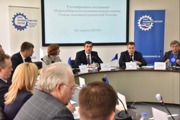 Развитие высокотехнологичной промышленности в Новосибирской области получило высокую оценку на федеральном уровне