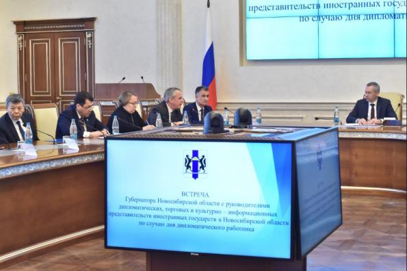 Губернатор обсудил с руководителями представительств иностранных государств в Новосибирской области перспективные направления дальнейшей работы