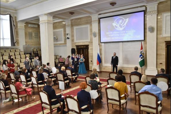 В Новосибирской области определили учителя года