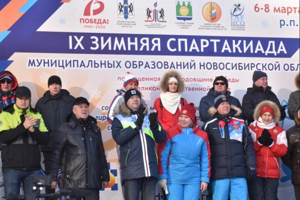 Губернатор пожелал удачи участникам IX зимней Спартакиады муниципальных образований Новосибирской области
