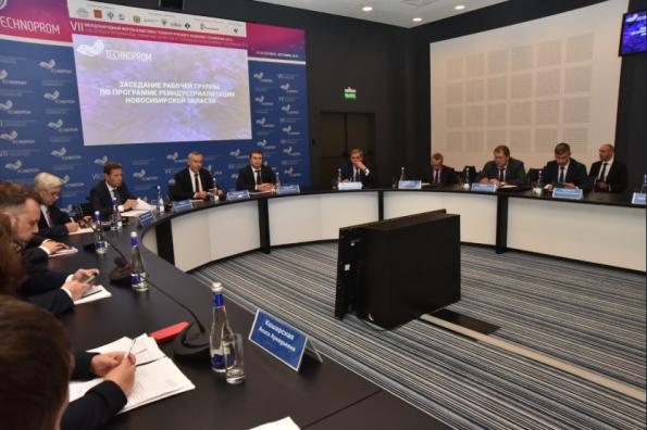 Андрей Травников на «Технопроме» одобрил включение двух новых проектов в программу реиндустриализации