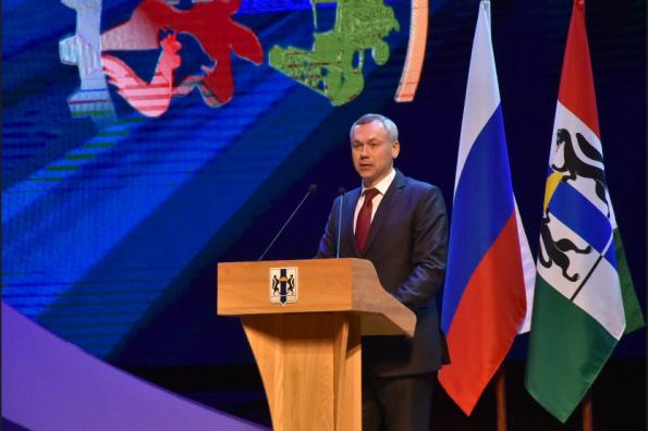 Губернатор Андрей Травников вручил награды лучшим работникам сельского хозяйства Новосибирской области по итогам 2018 года