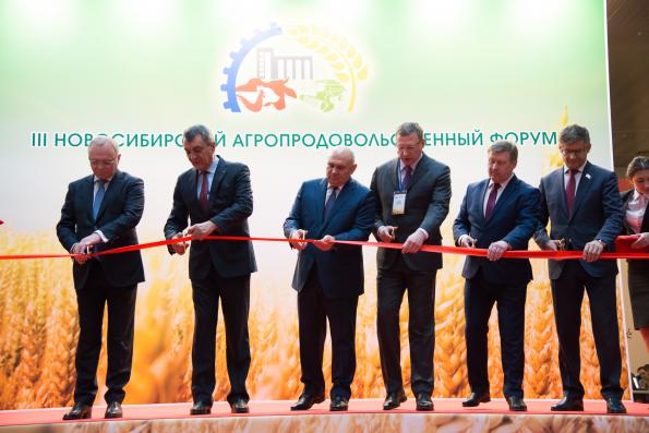 Итоги ведущей международной выставки в Сибири «Агросиб 2018»