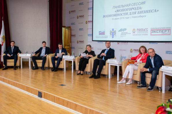 5 млрд рублей составят инвестиции в развитие моногородов Новосибирской области