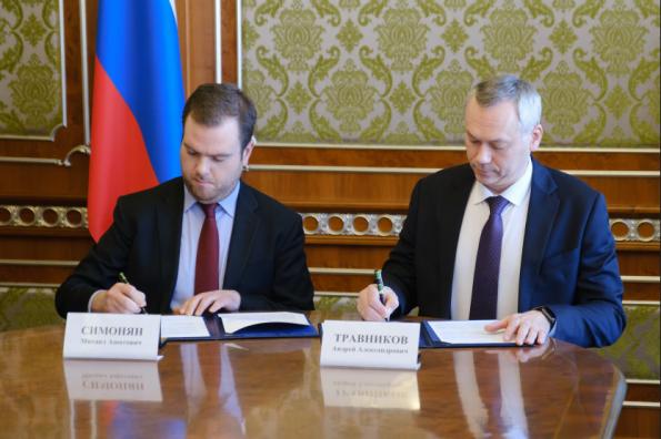 Сфера культуры Новосибирской области получит дополнительную поддержку