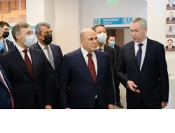 Председатель Правительства РФ Михаил Мишустин дал ряд поручений по итогам рабочей поездки в Новосибирскую область
