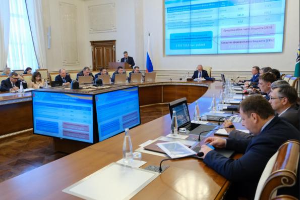 Правительством региона определены основные задачи бюджетной политики на 2020-2022 годы