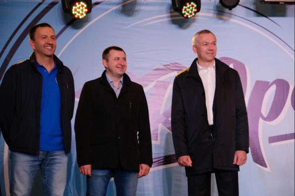 Андрей Травников приветствовал участников форума молодёжи Новосибирской области «PROрегион»