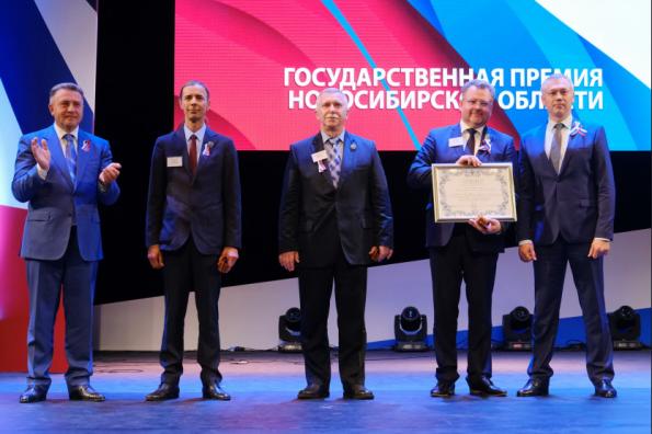 В преддверии Дня России Губернатор Андрей Травников вручил государственные премии Новосибирской области