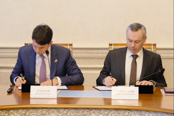 Губернатор Андрей Травников подписал соглашение о сотрудничестве региона с физкультурно-спортивным обществом «Трудовые резервы»