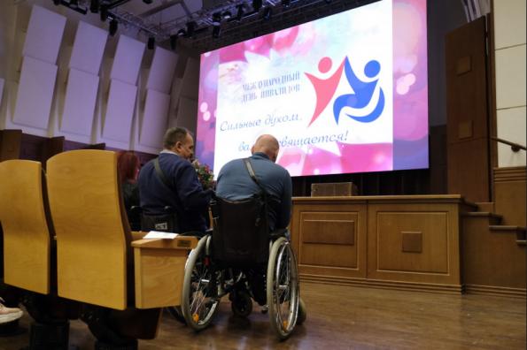 Декада инвалидов стартовала в Новосибирской области