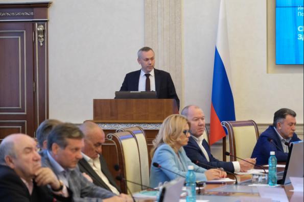 Андрей Травников представил инвестпослание «Инвестиционный климат и инвестиционная политика Новосибирской области»