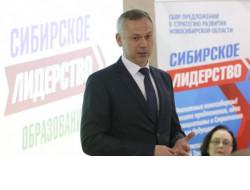 Увеличилось число предложений по науке и инновациям в Стратегию развития региона «Сибирское лидерство»