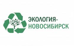Услугу по обращению с ТКО в 2021 году смогут получить дополнительно более 100 тысяч жителей Новосибирской области
