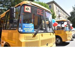 Более 30 новых школьных автобусов выйдут на маршруты к началу учебного года в Новосибирской области