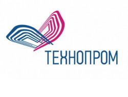 Новосибирская область принимает участников международного форума «Технопром-2019»