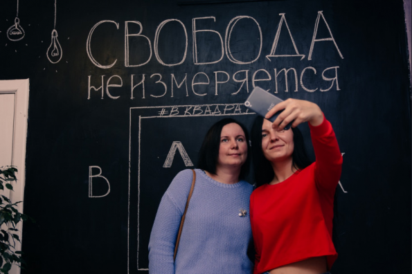 Молодежный проект «Открытые пространства» стартовал в Новосибирской области