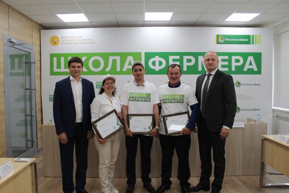 Россельхозбанк завершил второй этап «Школы фермера»: лучшие выпускники получили гранты