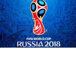 Правительство региона продолжит организацию прямых трансляций Чемпионата мира по футболу