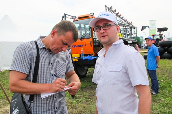 «Сибирский репортёр» на Всероссийском дне поля. Фото: © Сибирский репортёр
