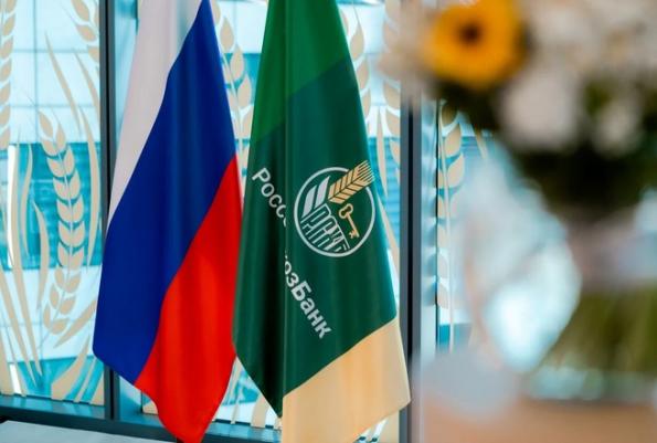Россельхозбанк максимально поддержит аграриев Новосибирской области