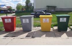 Представлена структура сниженного тарифа на вывоз мусора для населения