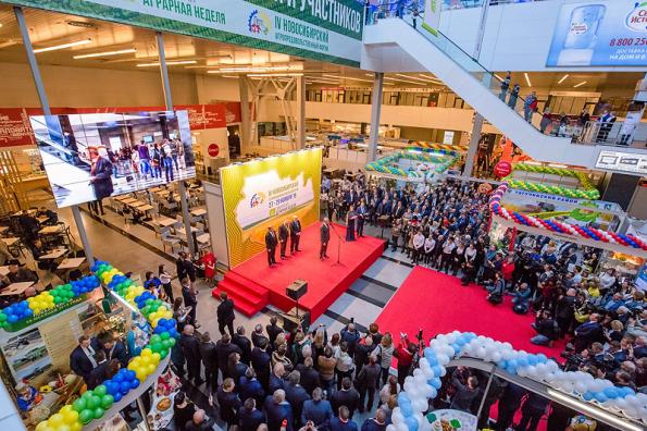 Итоги выставки «Сибирская аграрная неделя»